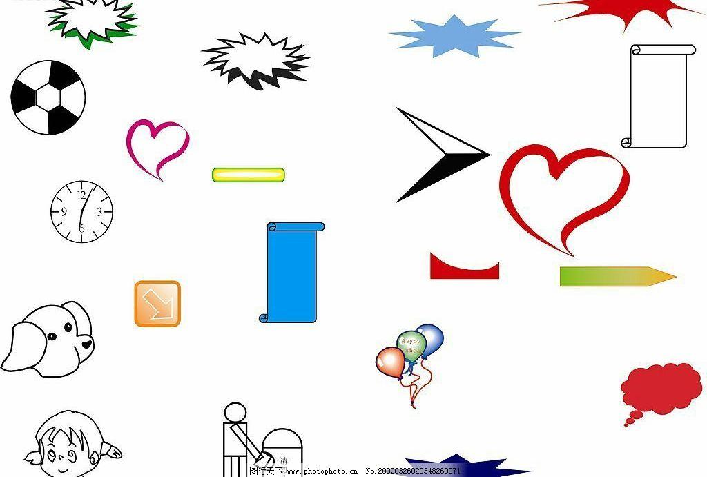 爆炸符号 心型 多角型花边 底纹边框 花纹花边 矢量图库 cdr