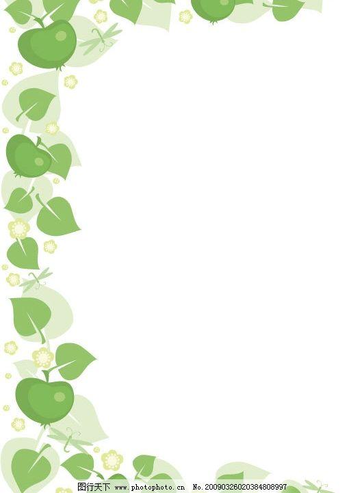 绿色花边 矢量花边 边框 植物 春天 春季 矢量 绿花边 矢量图库 eps