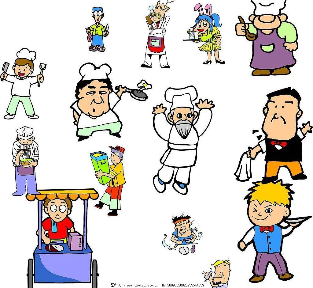 厨师 矢量 小餐车 叫卖 吃面 喝汤 矢量人物 矢量图库