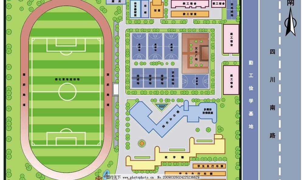 矢量学校平面图图片