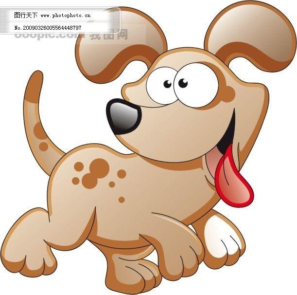 卡通动物 卡通动物免费下载 狗 可爱 矢量图 其他矢量图