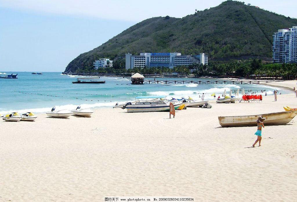 大东海海边 海南 三亚 大东海 海边 沙滩 大海 旅游摄影 自然风景