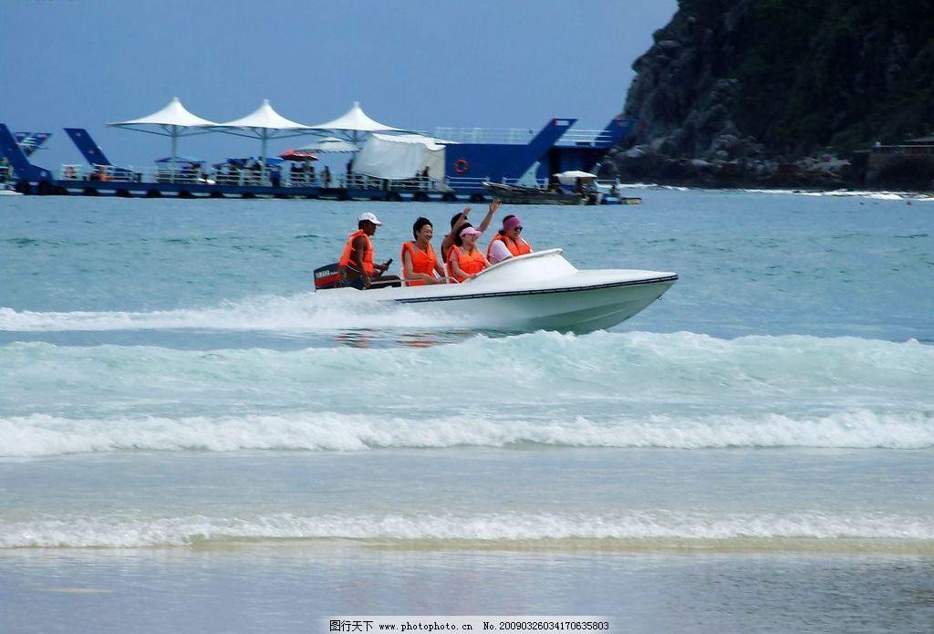 快艇 海南 三亚 大东海 海边 沙滩 大海 旅游摄影 自然风景 摄影图库