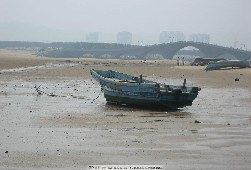 渔船 威海 海边 海水 风景 自然景观 自然风景 摄影图库 180dpi jpg