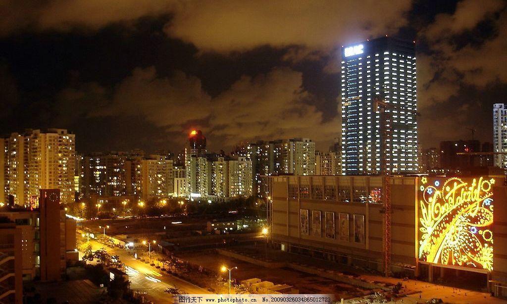 城市海港夜景灯光