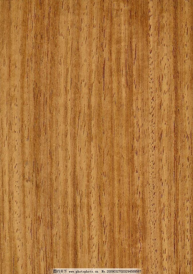 高精度木纹 木纹 高精度 木 底纹 材质 底纹边框 背景底纹 设计图库 7