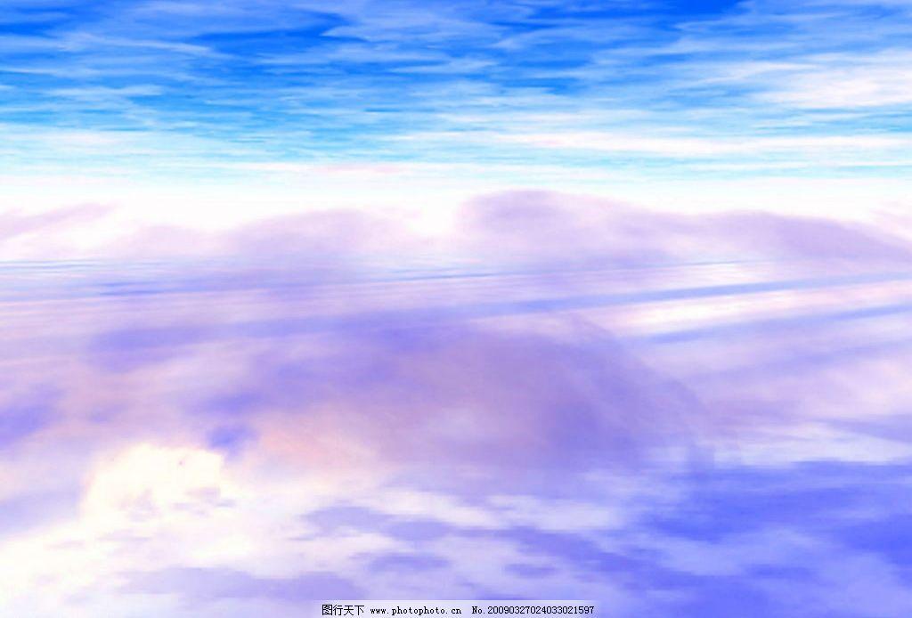 蓝天白云 天空 云彩 彩云 晚霞 蓝天 白云 素材 自然景观 自然风光 设
