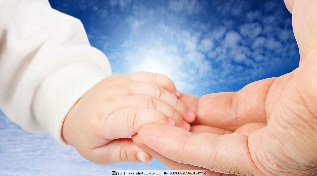 可爱宝宝 宝宝 打手拉小手 婴儿的手 爸爸的手 人物图库 儿童幼儿