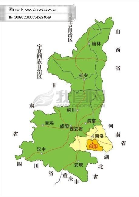 陕西省地图,陕西地图,陕西省地图简易轮廓图