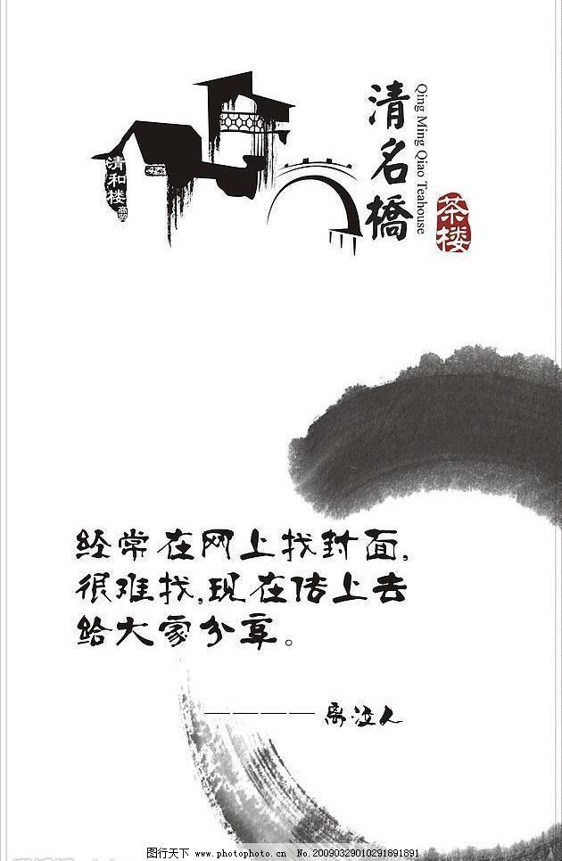 文学杂志封面图片