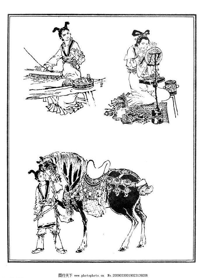 历史小说人物26 花木兰图片