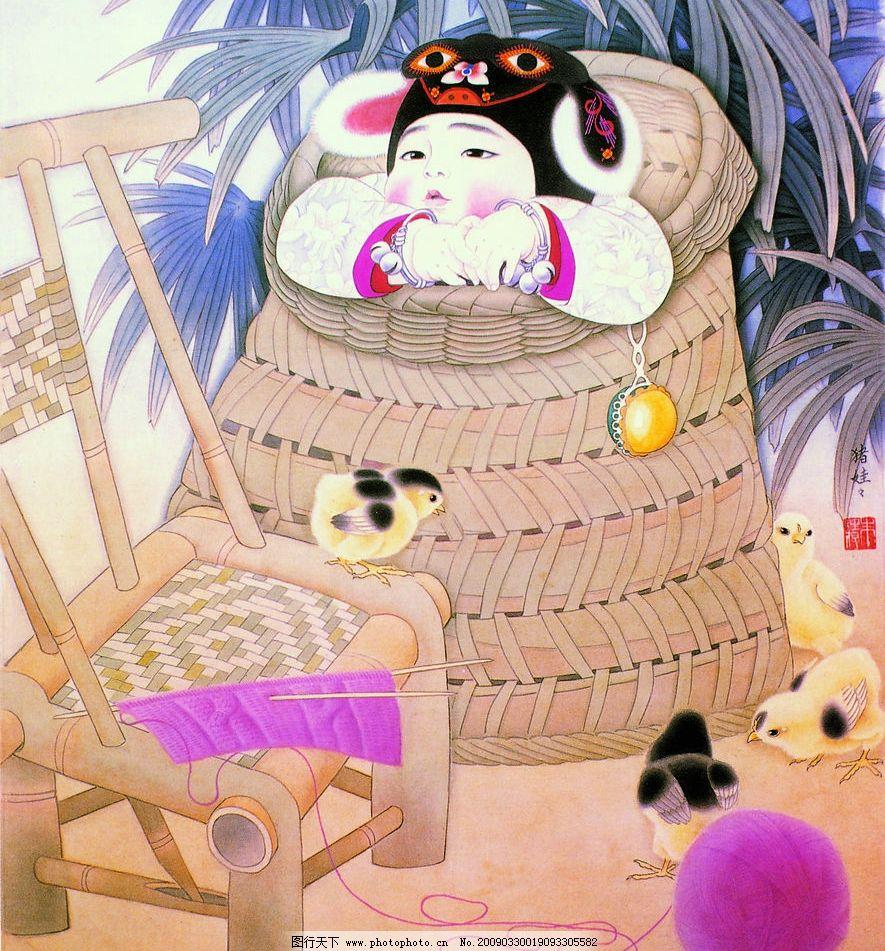 猪娃娃 中国工笔画 背景 朱理存 人物 小孩 小鸡 农村 竹篓 棕竹叶 毛