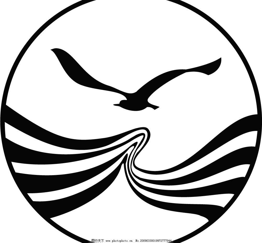 四川航空logo 四川航空 航空 标识标志图标 企业logo标志 矢量图库 ai
