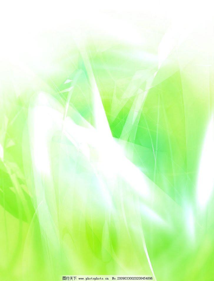 背景 壁纸 绿色 绿叶 树叶 植物 桌面 727_951 竖版 竖屏 手机