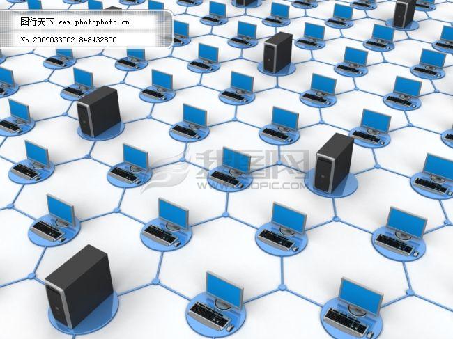 3d电脑网络连接图片素材-11