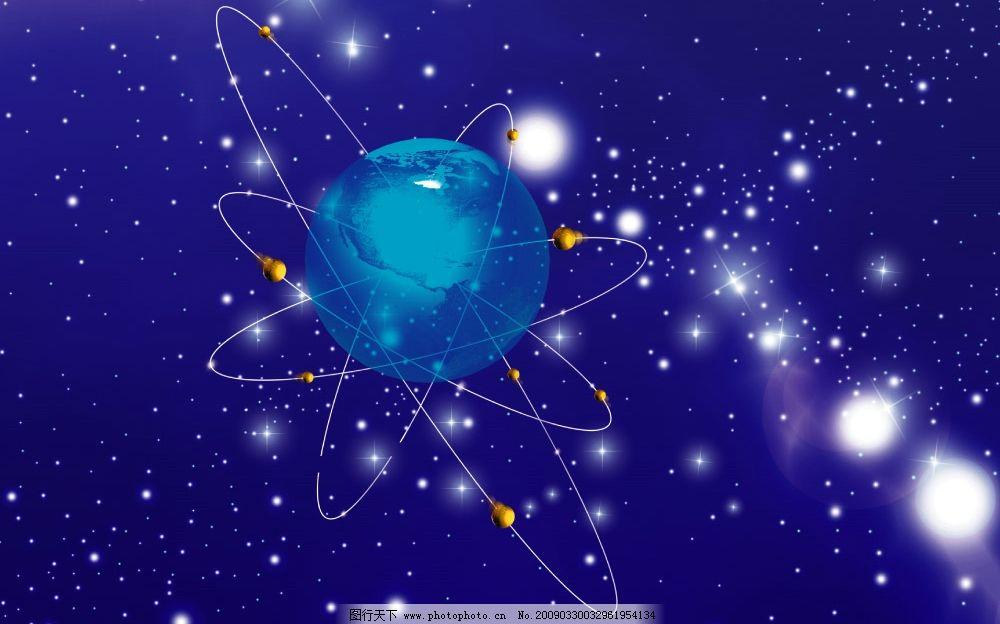 宇宙图片 psd 星 psd分层素材 源文件库 300dpi 背景素材