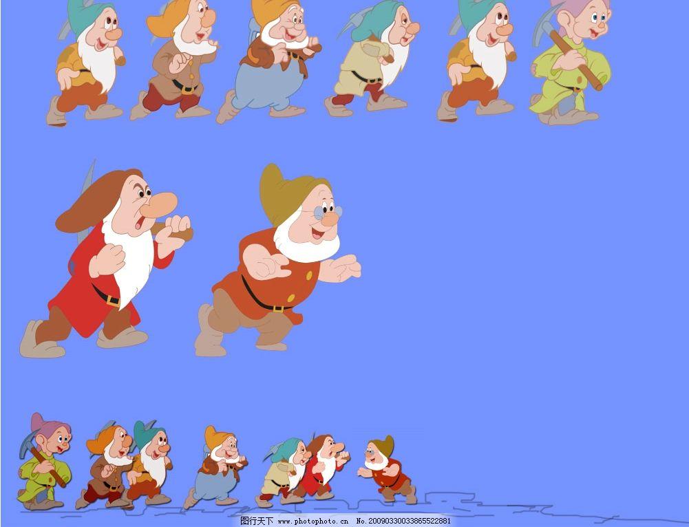七个小矮人简笔画大全内容图片展示
