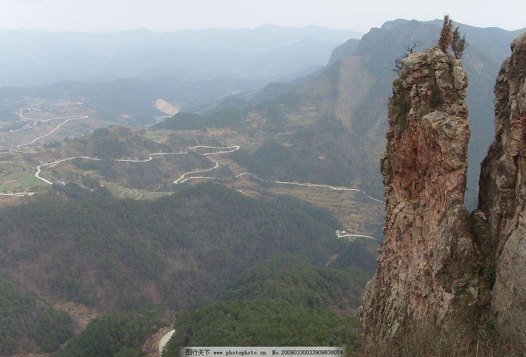 风景 险峻 山石 云雾 山脉 国内旅游 摄影图库