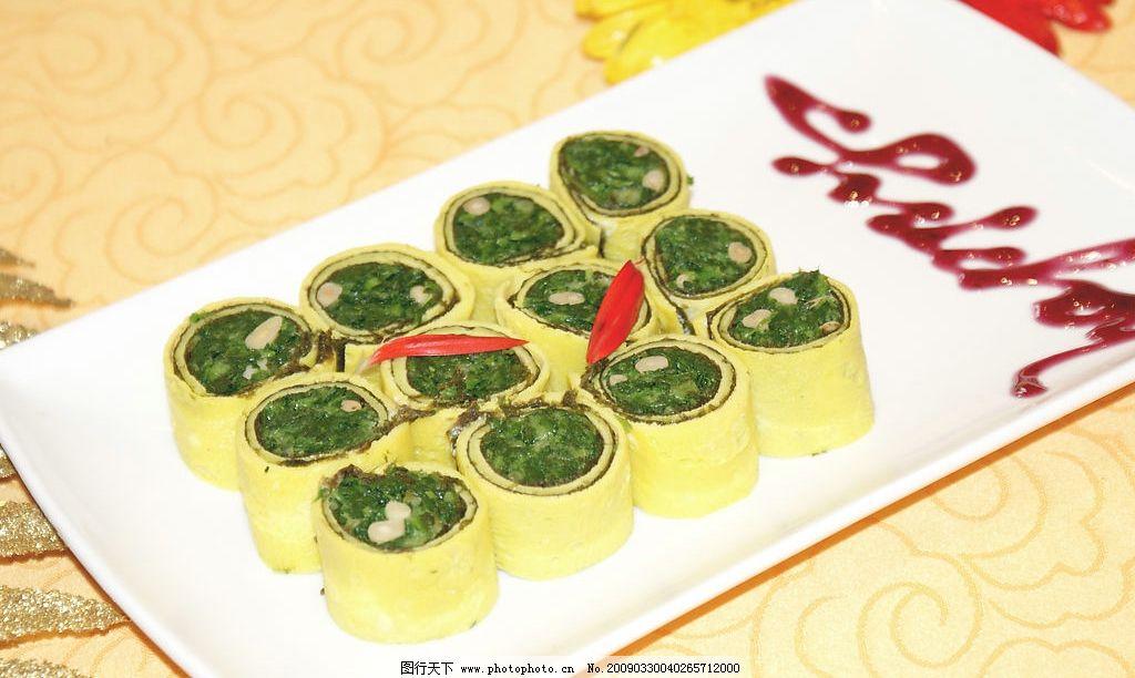 传统美食 翡翠如意卷 中式菜图片