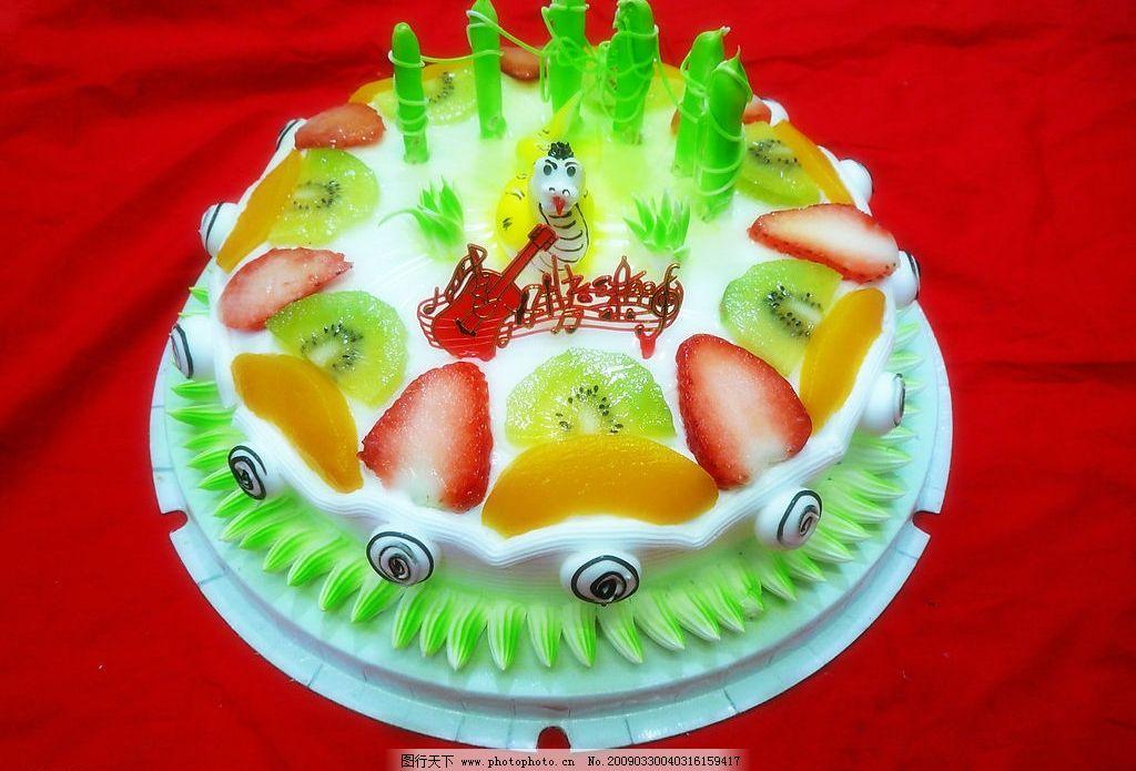 生日蛋糕 乐祥 饼房 水果蛋糕 蛇 生肖 卡通 餐饮美食 西餐美食