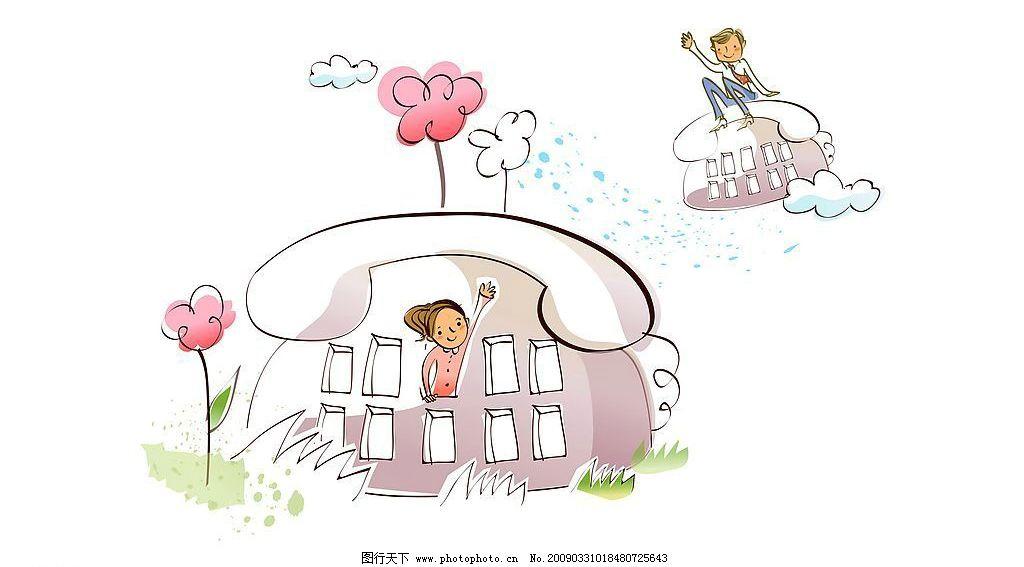 卡通 漫画 背景 人物 素材 快乐 动漫动画 风景漫画 设计图库 72dpi