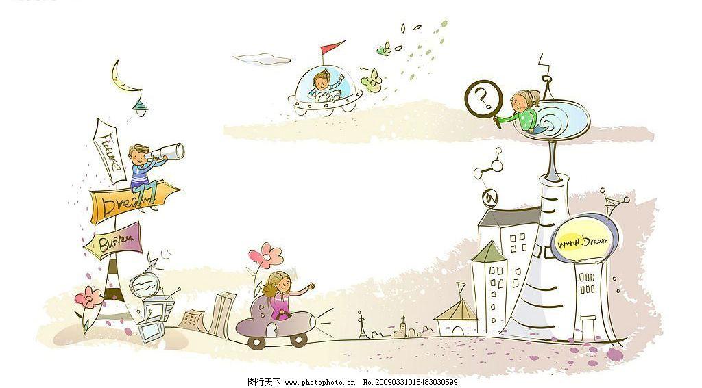 卡通 人物 背景 素材 漫画