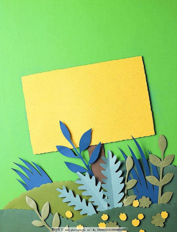 纸雕艺术图片素材 画纸 花草