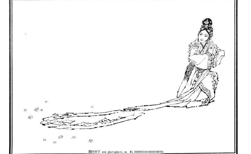 戏剧 戏剧人物 图稿 白描 线描 工笔 黑白稿 四大名著 中国戏剧人物