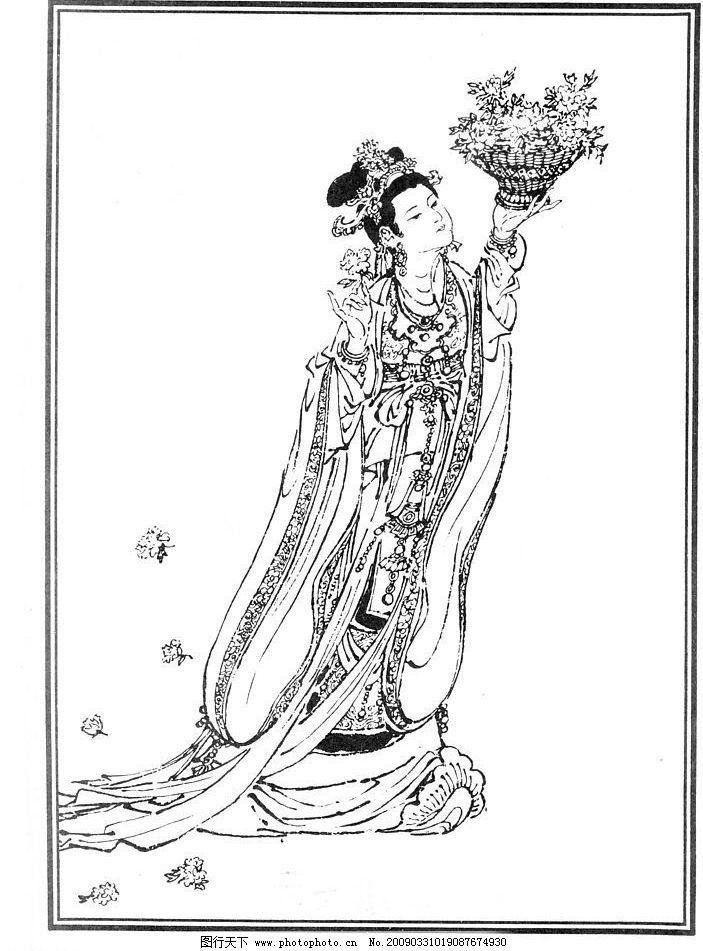 古典小说 戏剧 戏剧人物 图稿 白描 线描 工笔 黑白稿 四大名著 中国