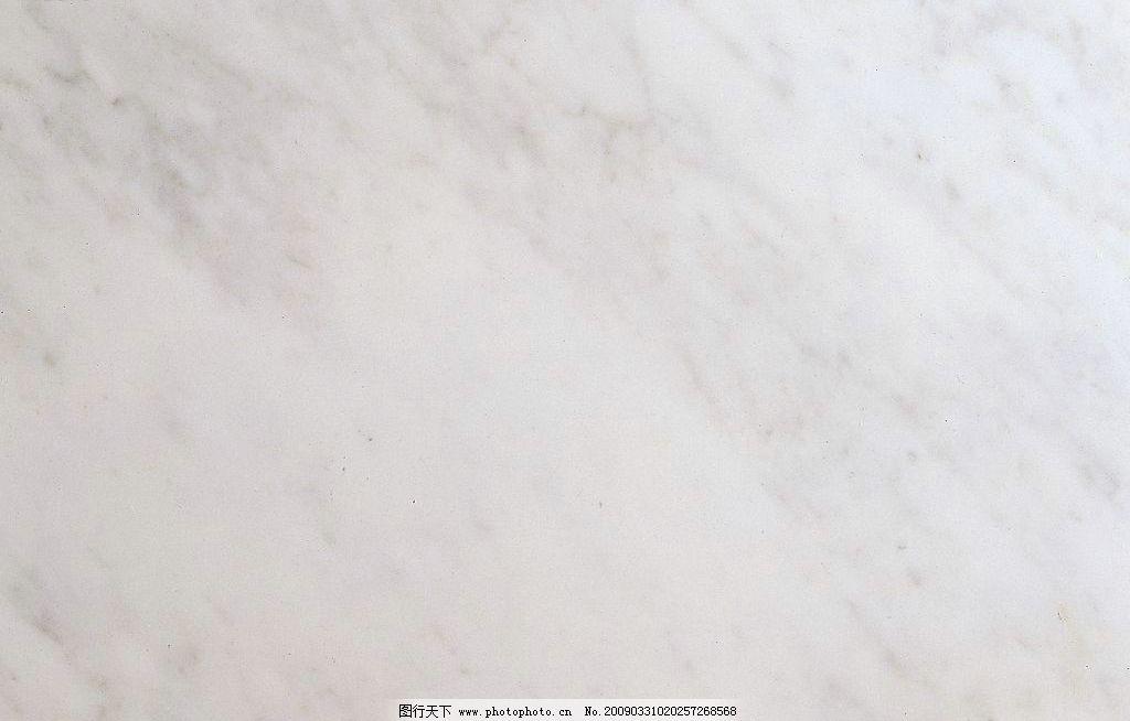 石材 纹理 1 白色 清晰 底纹边框 背景底纹