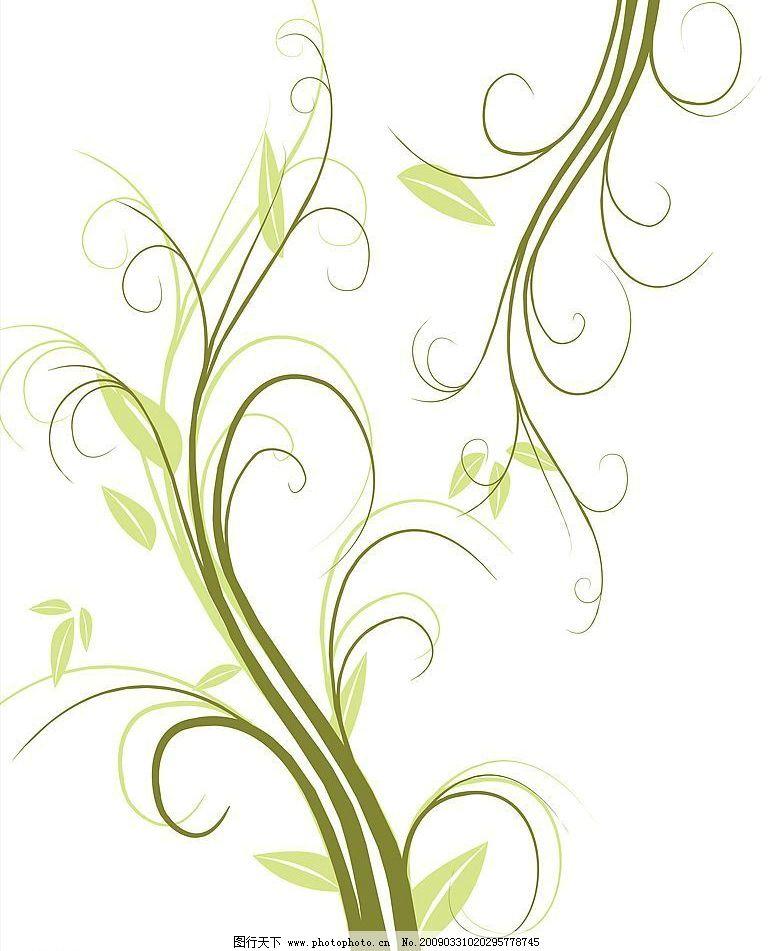 藤字的艺术设计图片