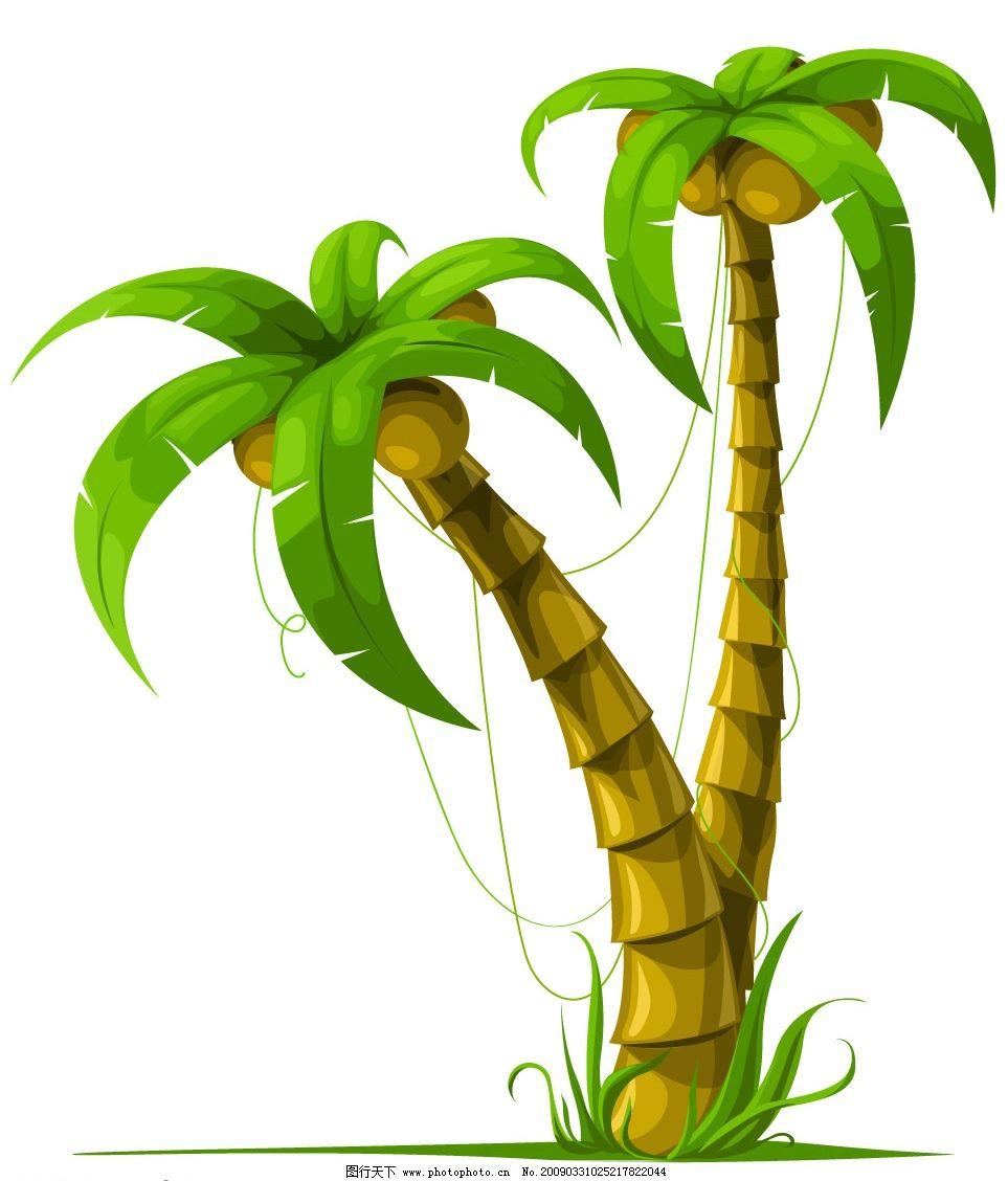 椰子树 其他矢量 矢量素材 矢量图库 eps 生物世界 树木树叶