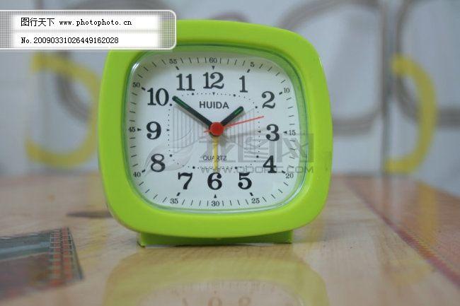 闹钟免费下载 闹钟 时间 钟表 闹钟 时间 钟表 图片素材 风景生活旅游
