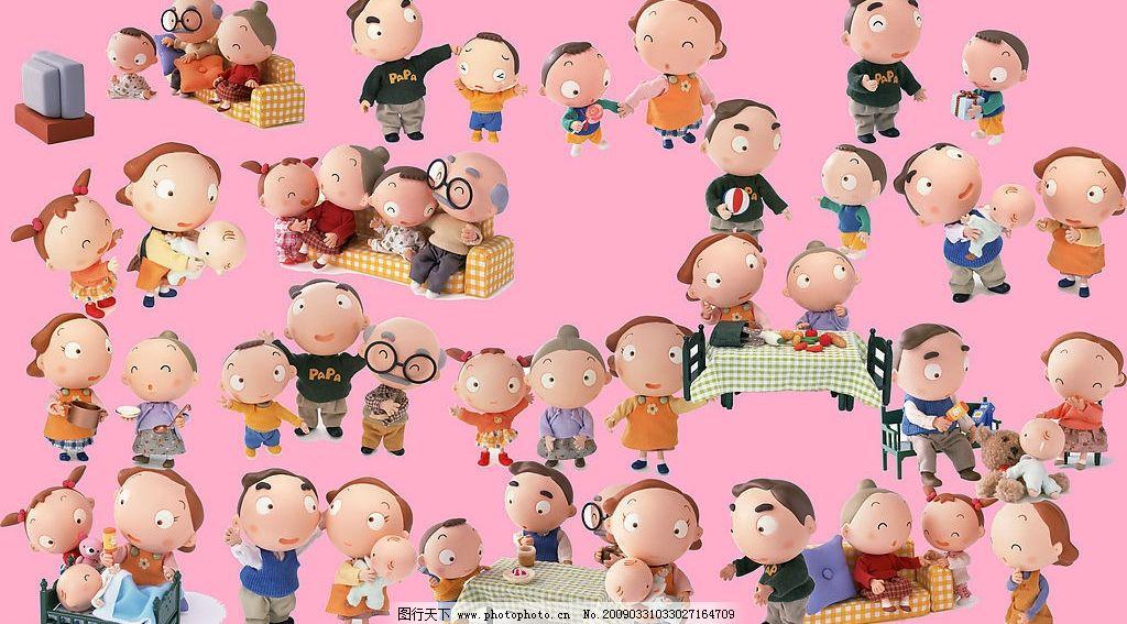家庭成员卡通图片