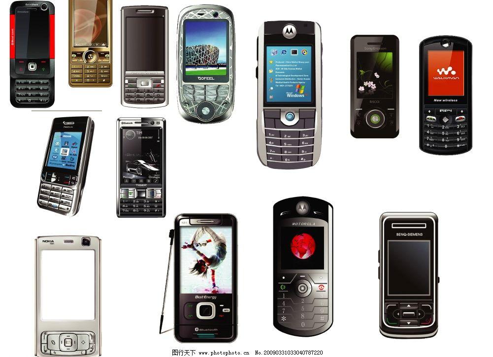 手机 psd分层素材 源文件库 100dpi psd