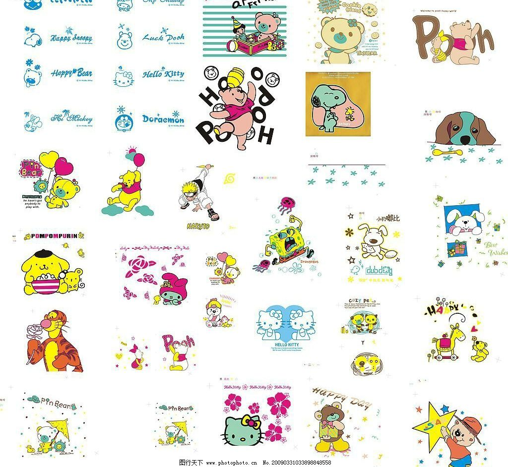 矢量可爱卡通动物图片