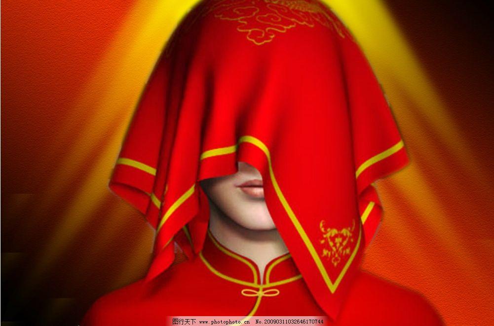神秘新娘,红盖头,美女,磨砂红,背景,阳光,摄影模板